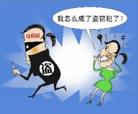 动漫 卡通 漫画 头像 450_370