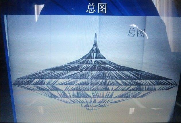 上海警方披露团伙利用电商网站组织领导传销案