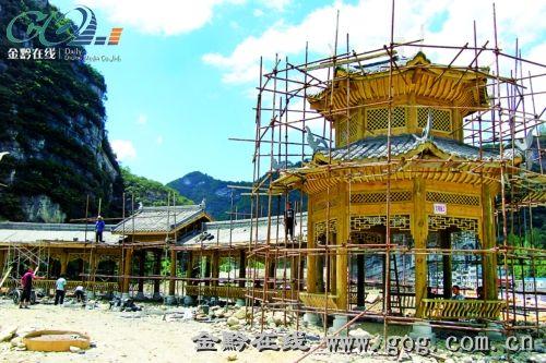 印江加快旅游项目建设