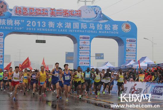 2013衡水湖国际马拉松赛开赛起跑。扈炜 摄