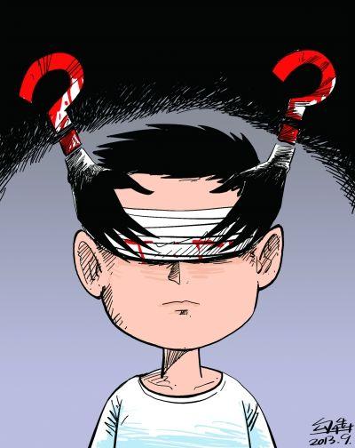 动漫 卡通 漫画 设计 矢量 矢量图 素材 头像 400_504 竖版 竖屏