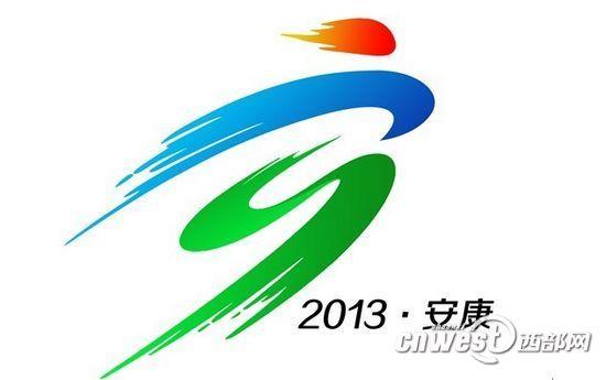 安康市第十五届运动会会徽-安康将举办十五届市运会 会徽诠释安康体