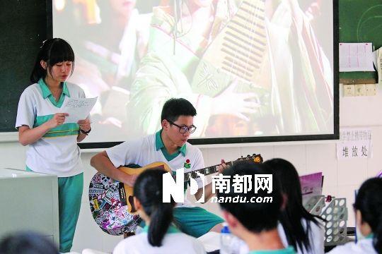 三元里小学三年级二班,教师与学生分享童年经历,学生们向老师送花.