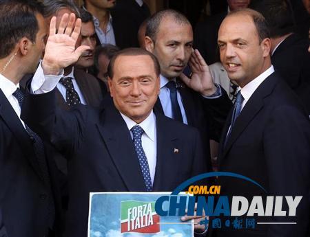 意大利部长集体辞职 政治动荡加剧经济困境