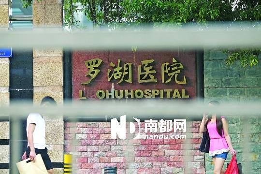 医院被举报治死患者后实施15天假抢救 每天抢救费2万