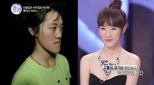 图片来自韩国《朝鲜日报》