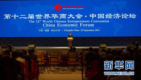 中国经济的发展_中国经济发展