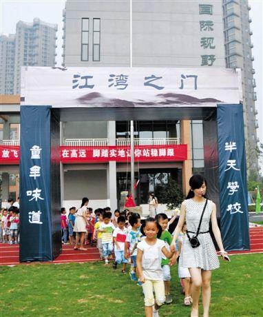 江湾校长没有典礼开学孩子讲话只让小学v校长面试语文小学图片