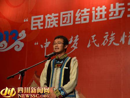 各民族同学畅想中国梦
