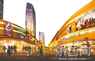 昆明西山万达广场 9月17日封顶 昆明双塔投资价值凸显