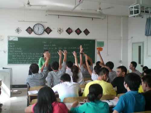 内乡生物工程激活课堂合作学习法学院英语高中武汉小组张维新图片