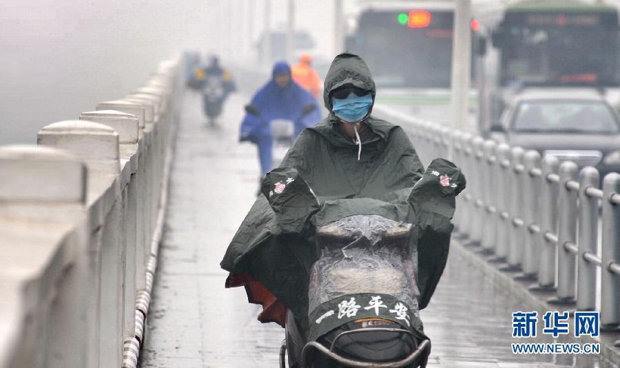 雾霾罩长沙_资讯_凤凰网