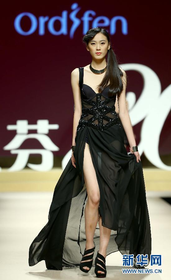 中国内衣设计大赛结果揭晓
