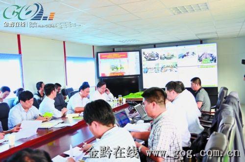 项目 缘分 新区 指挥部 成立 富士康 前线 准备/2013年9月16日,富士康项目前线指挥部在贵安新区成立