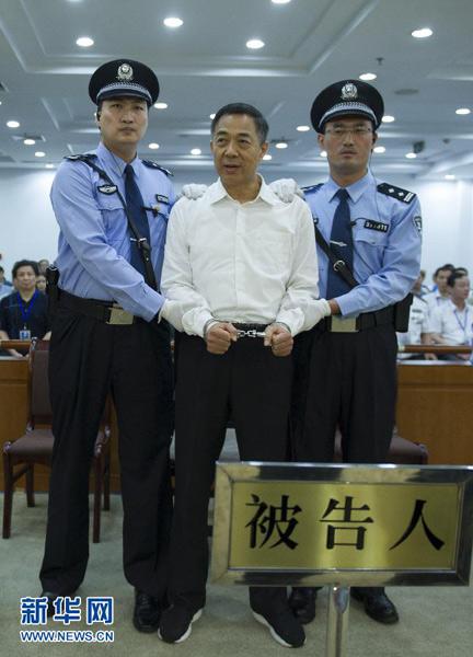 资料图片:这是一审宣判后,法警给薄熙来戴上戒具(9月22日摄)。 新华社记者 谢环驰 摄