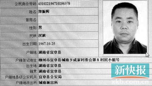 记者采访违建被打续:违建者涉嫌有3个身份证
