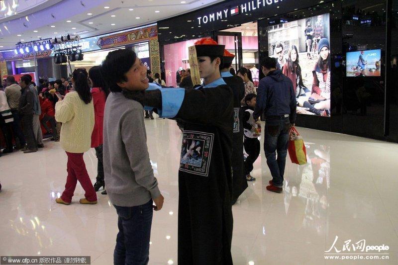 高清:中国式万圣节 商家猛打鬼主意_资讯频道