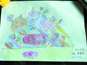 儿童绘画大赛作品图片