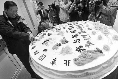 """随着写有""""我与祖国同生日""""祝福语的巨型生日蛋糕出现图片"""