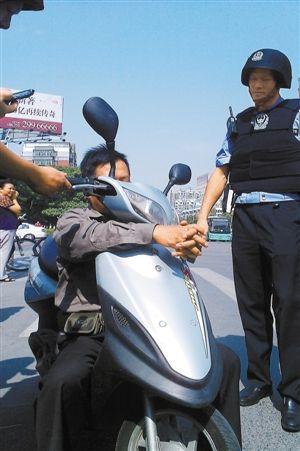 电动车 摩托 摩托车 300_451 竖版 竖屏