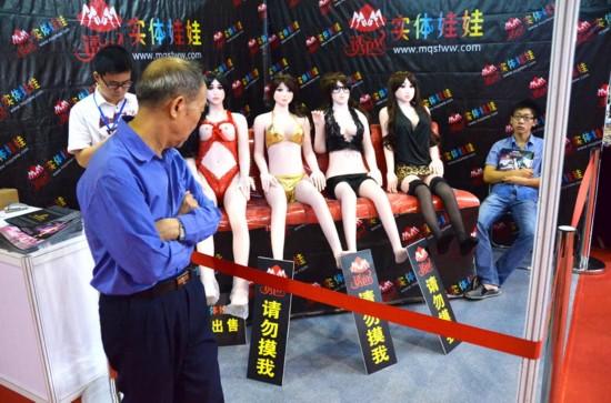 广州性文化节秀情趣内衣日全场媚爆情趣(女优比较店齐全城区组图图片