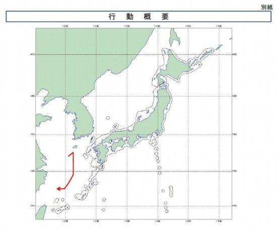 日本自卫队公布中国飞机16日航迹图