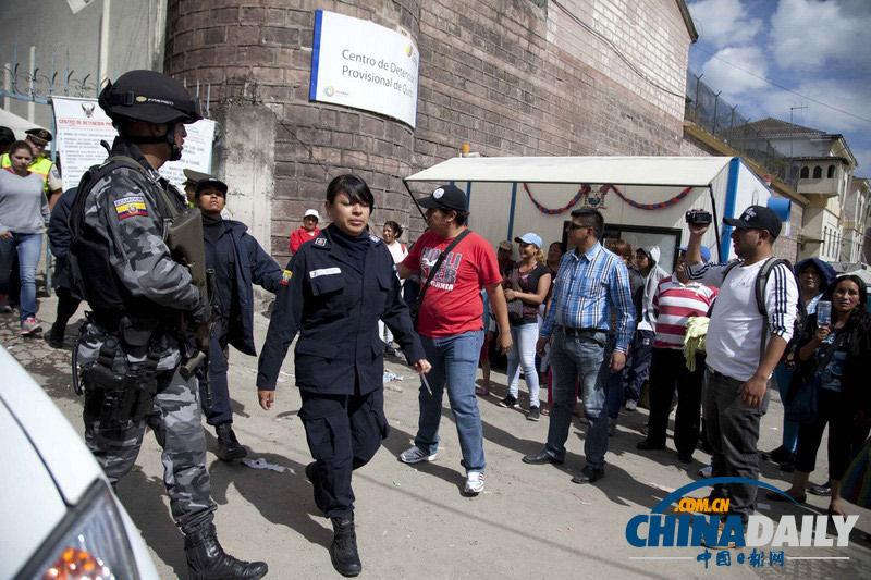 厄瓜多尔56名囚犯集体越狱
