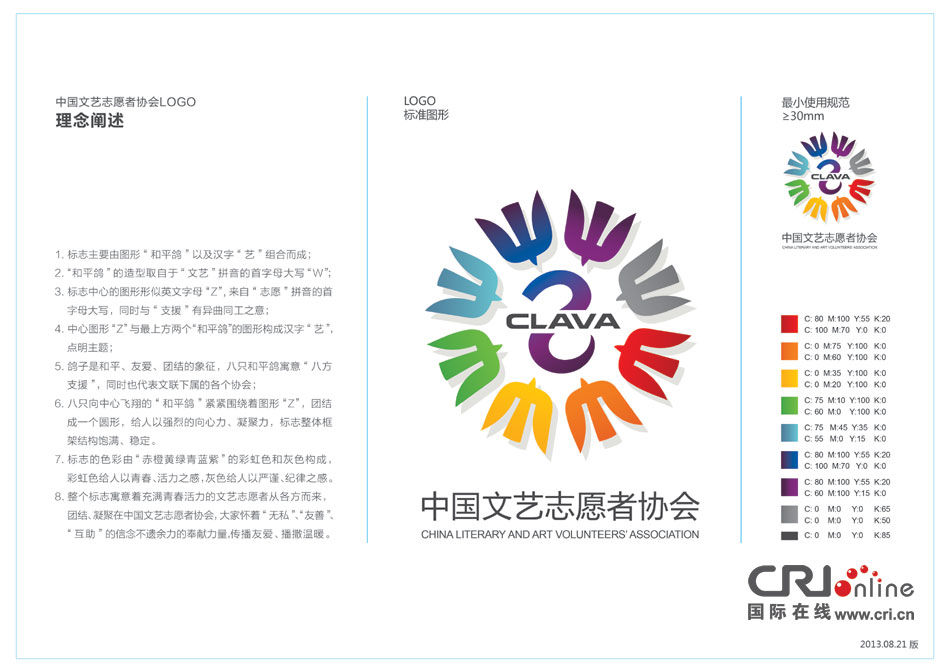 姜昆、高晓攀做嘉宾万达娱乐app《中邦文艺》回想央视春晚相声经典难再续
