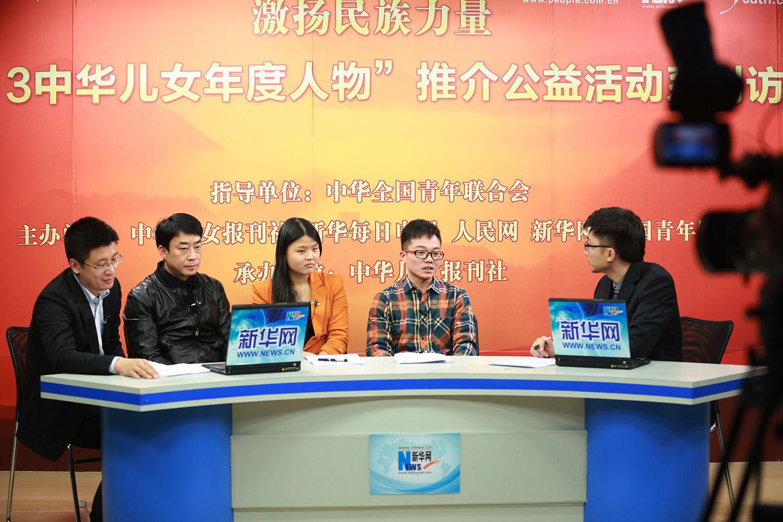 中国梦中国年 > 我的中国梦演讲稿
