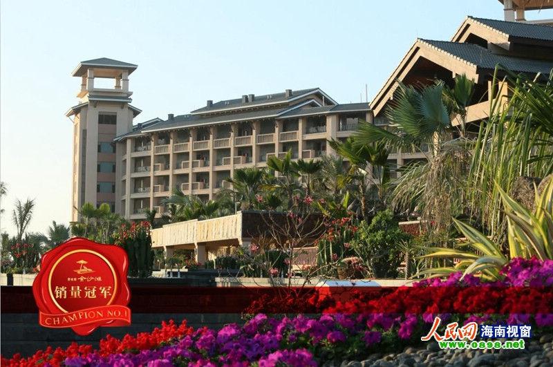 碧桂园·金沙滩五星级海景酒店