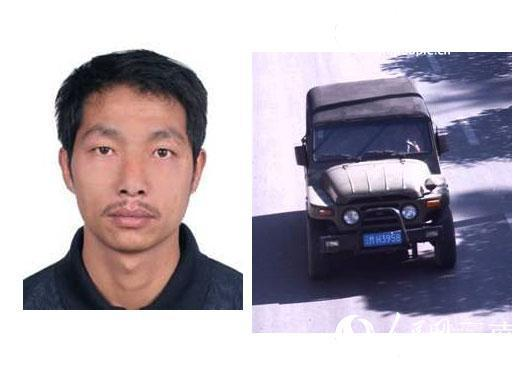 云南腾冲猴桥凶杀案犯罪嫌疑人及其驾乘车辆 供图