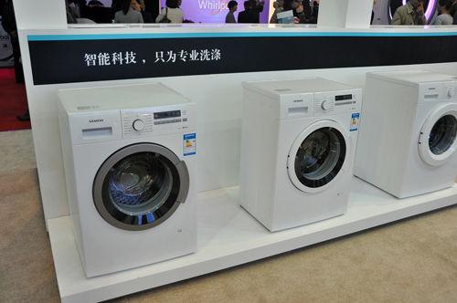 西门子 洗衣机