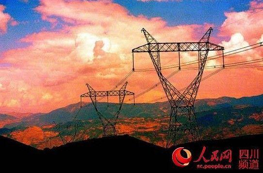 (凉山富集的水电资源产生的清洁能源通过电网输往四面八方.刘旭供图)