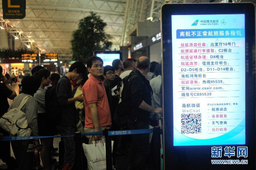 4月26日,在广州白云机场,因雷雨天气导致航班延误的旅客在排队等待