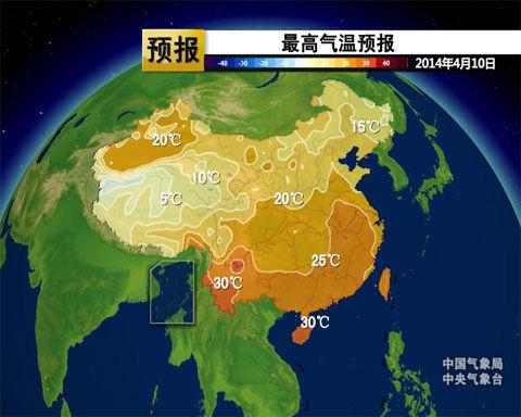 日全国最高气温预报图-北方多地气温或升至历史同期罕见 明大幅降温