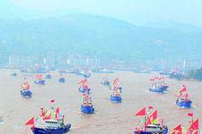 第十届中国开渔节