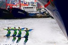 第十一届中国开渔节