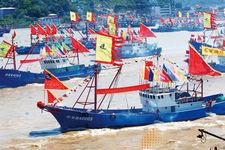 第十四届中国开渔节
