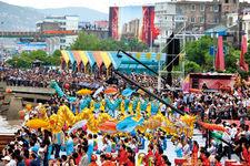 第十五届中国开渔节