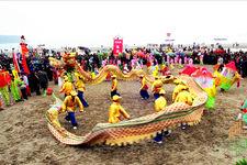 第二届中国开渔节