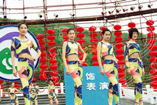 第三届中国开渔节