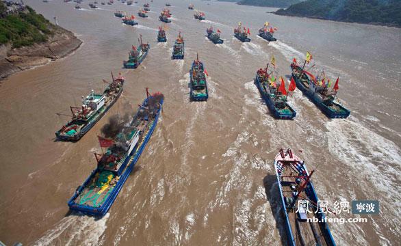 又到开渔节,千舟向东海