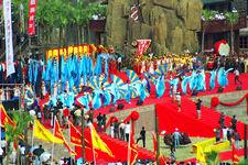 第五届中国开渔节