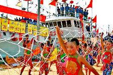 第八届中国开渔节