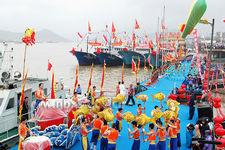 第九届中国开渔节