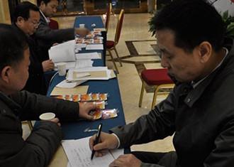 河南省政委员抵达郑州驻地