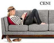 俞雷:家具电商的主流模式