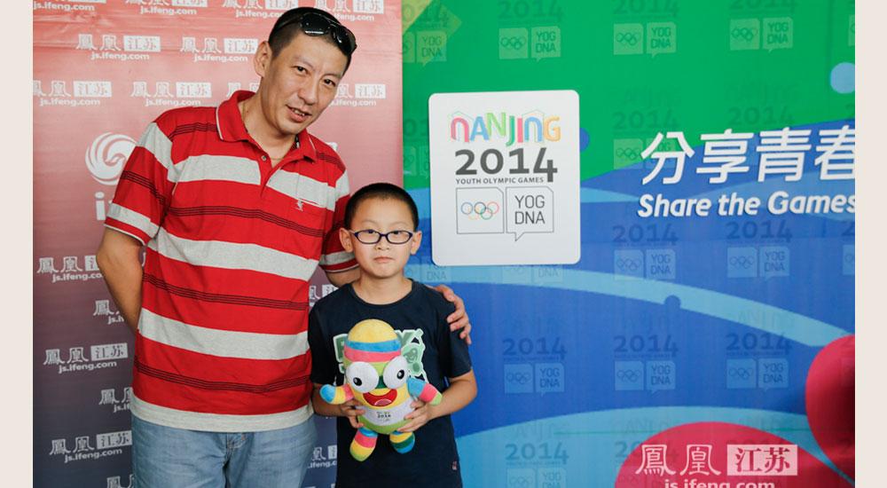 袁鑫和他的儿子