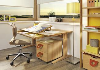 可调节书桌