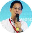 广东省家居业联合会设计委员会会长、广州欧申纳斯软装饰设计有限公司董事长王汉